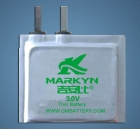 Markyn Batteries