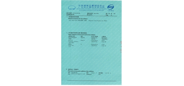 Certificate of air transport