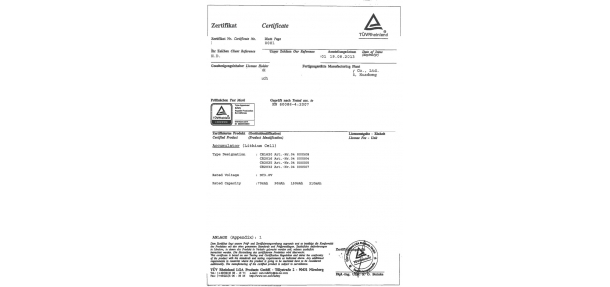 TUV mark certificate sample-EN60086